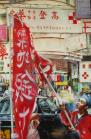 Hongkong Pharmacy - 145 x 95 - 2009